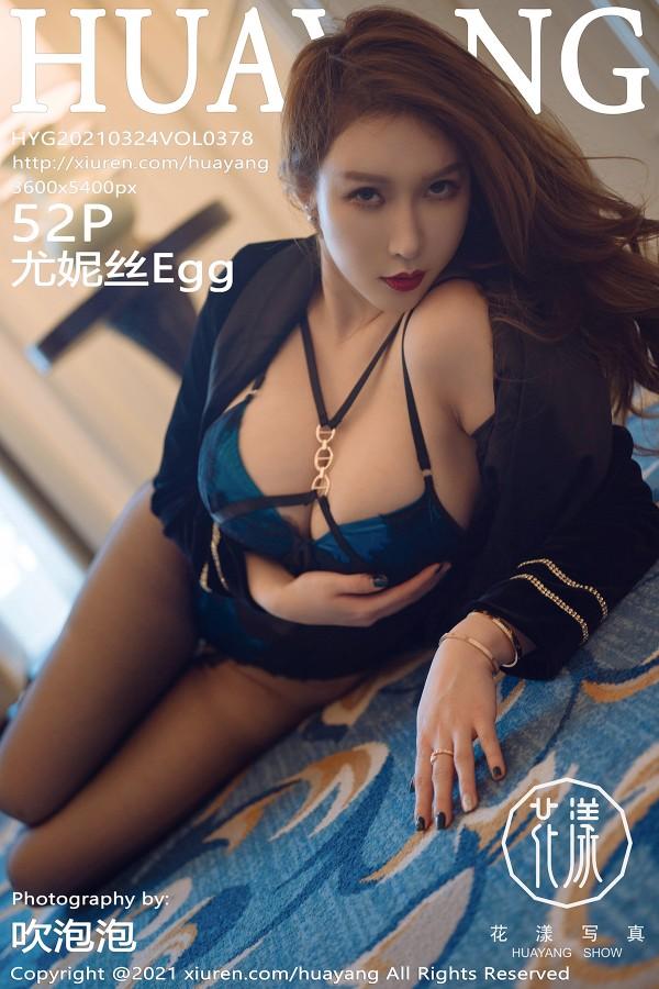 HuaYang Vol.378
