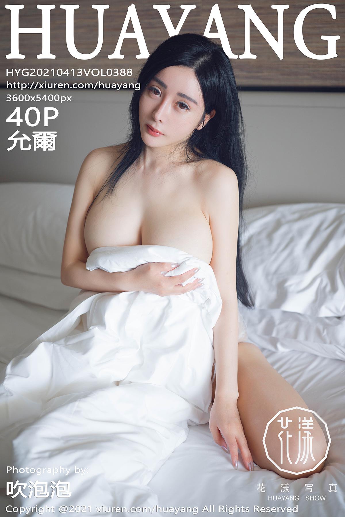 HuaYang Vol.388