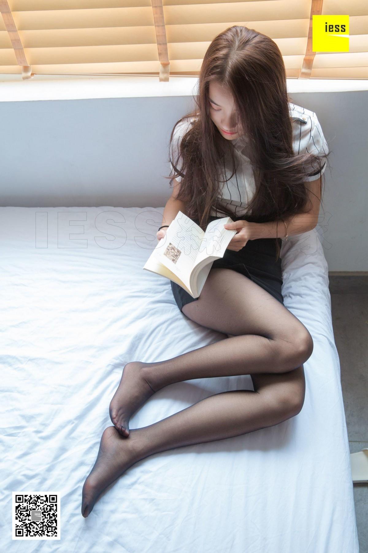 IESS 丝享家399 婉萍的下班生活