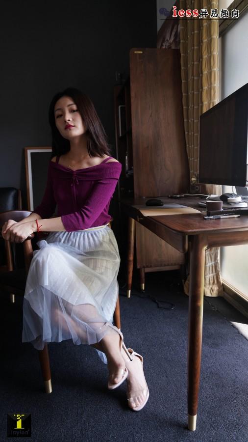 普惠集130 会透光的裙子
