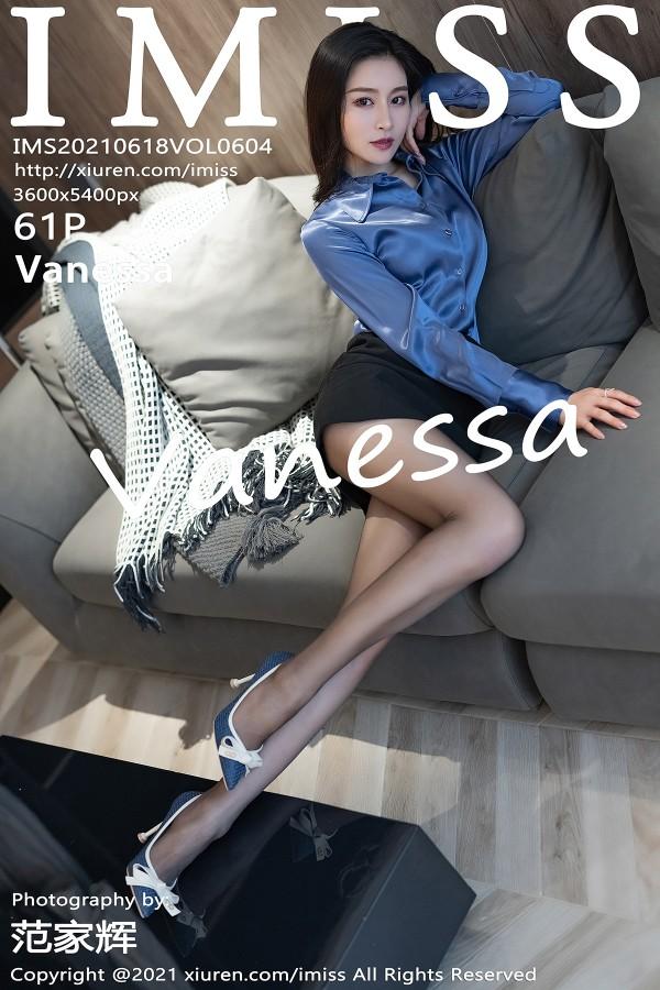 IMISS Vol.604