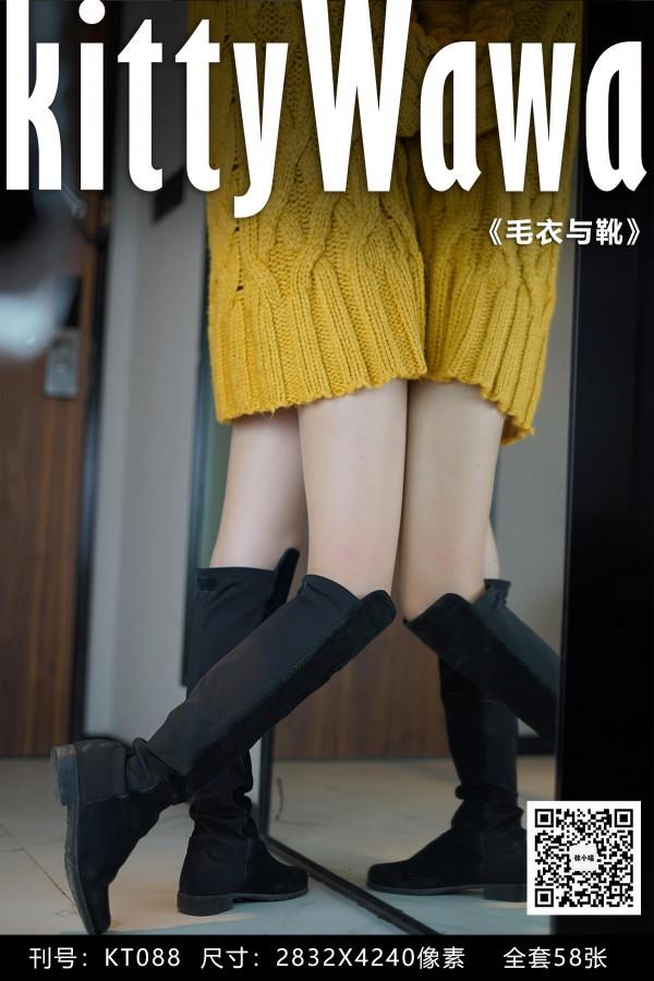 KittyWawa KT088 《毛衣与靴》