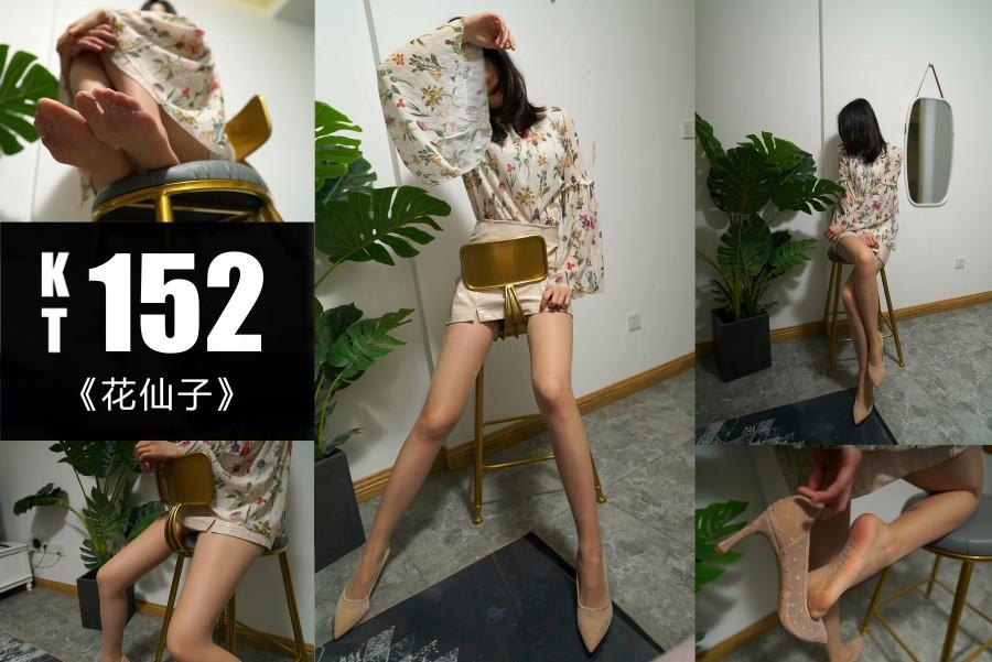 KittyWawa KT152 《花仙子》