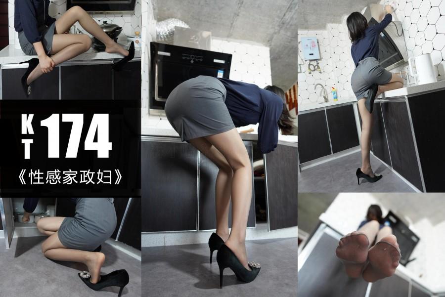 KittyWawa KT174 《性感家政妇》