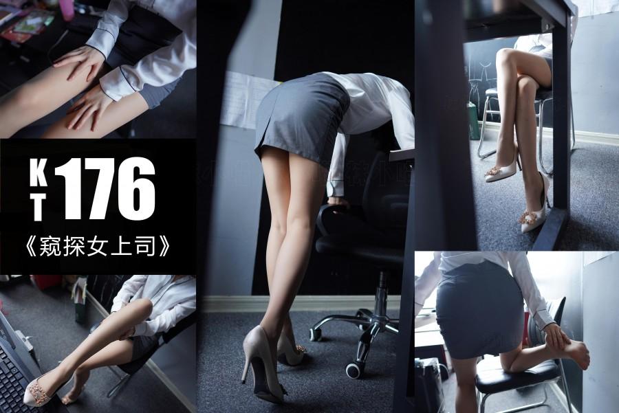 KT176 《窥探女上司》