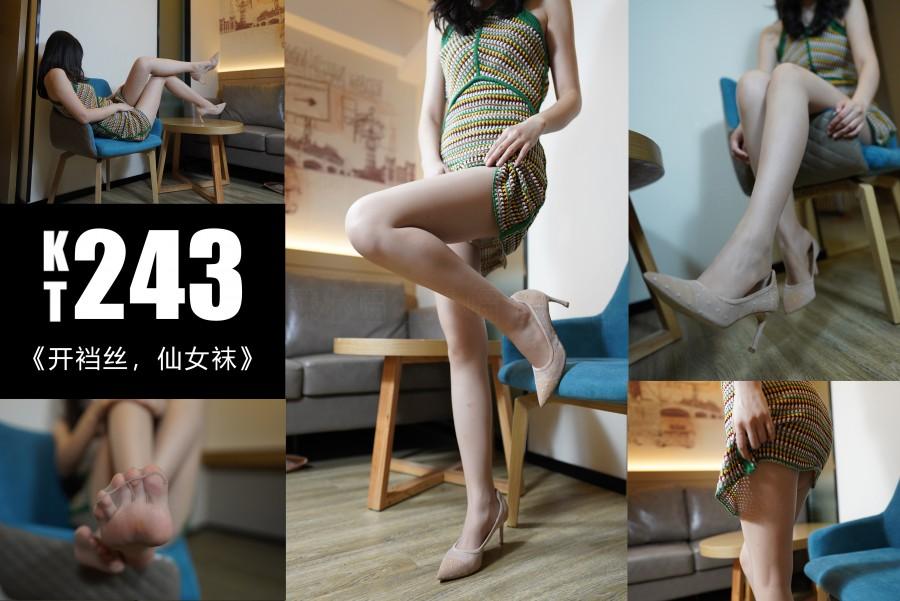 KittyWawa KT243 开裆丝,仙女袜