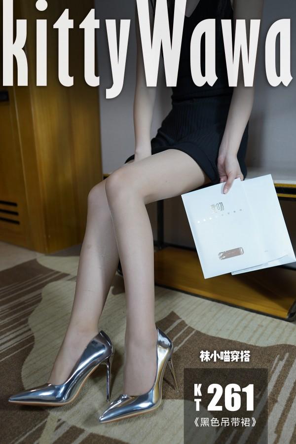 KittyWawa KT261 黑色吊带裙
