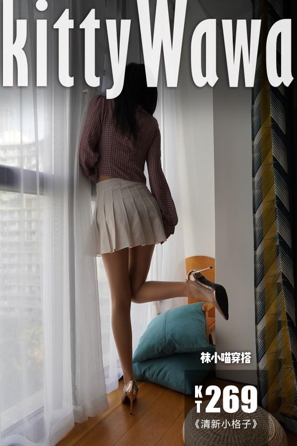 KittyWawa KT269 清新小格子