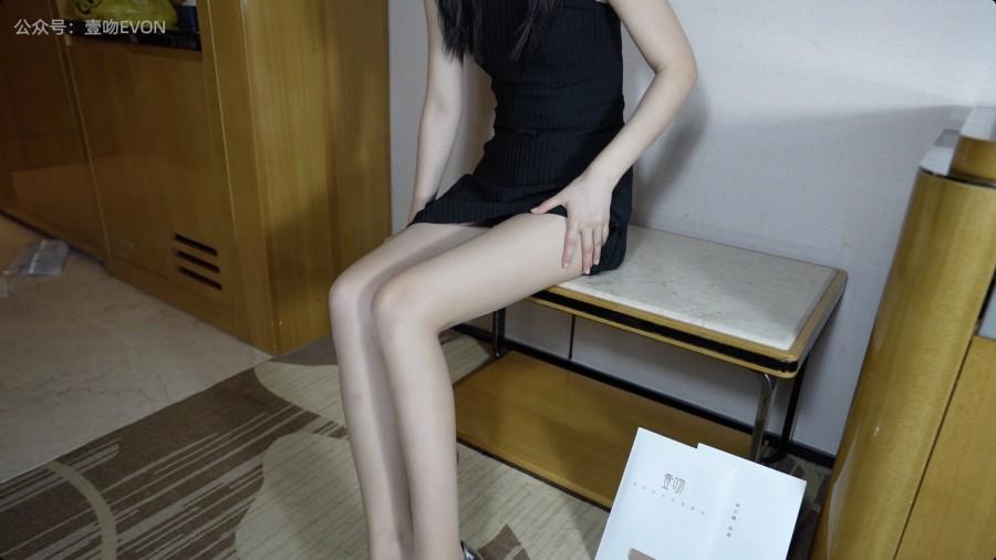 KittyWawa Video KT261 黑色吊带裙
