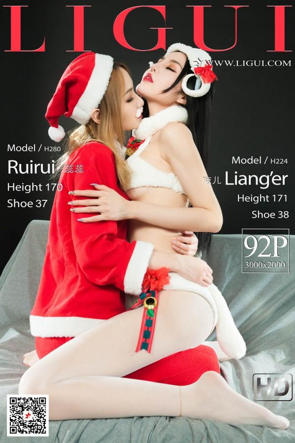 《双生花》 - 圣诞激情