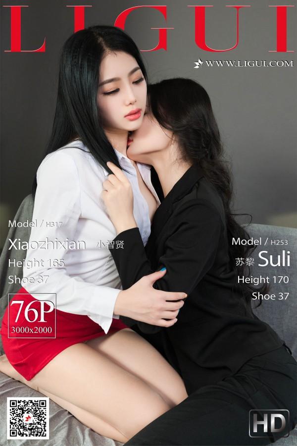 Ligui 《双生花》 - 意思情缘