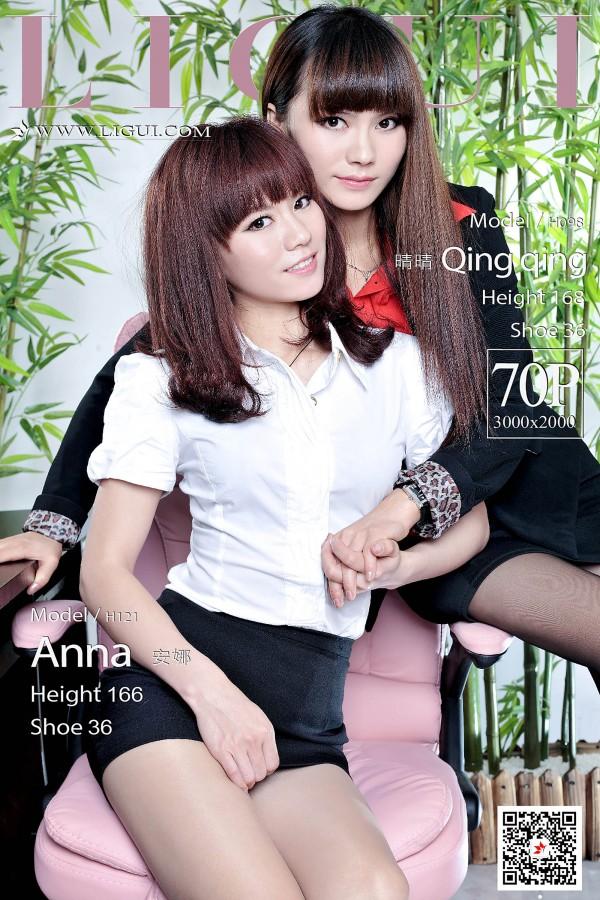 安娜&晴晴