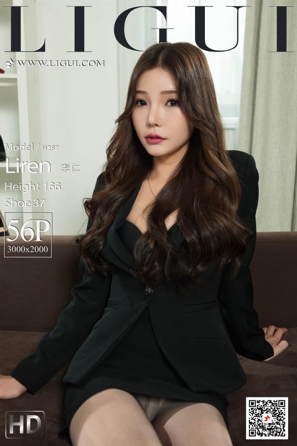 《职场新秀》 - 李仁