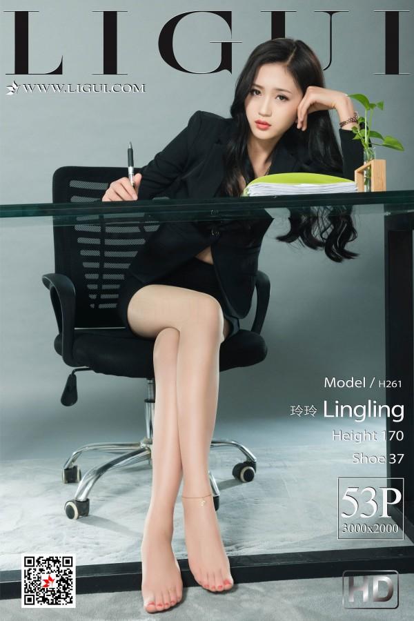 Ligui 《职场新秀》- 玲玲