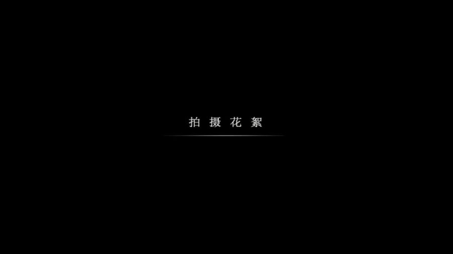 Ligui HDV.拍摄花絮(三)