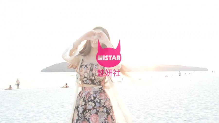 MiStar VN.018