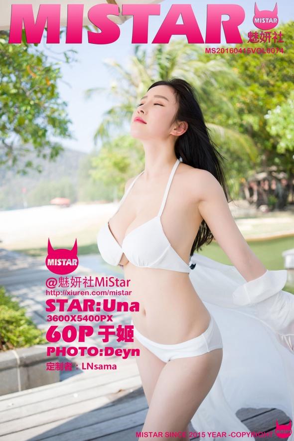 MiStar Vol.074