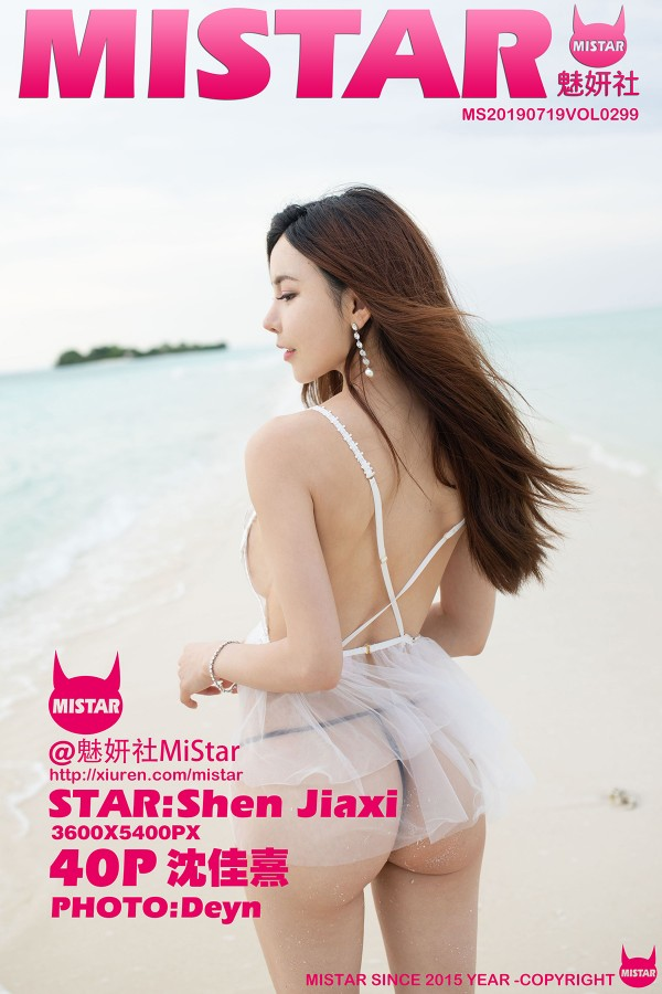 MiStar Vol.299
