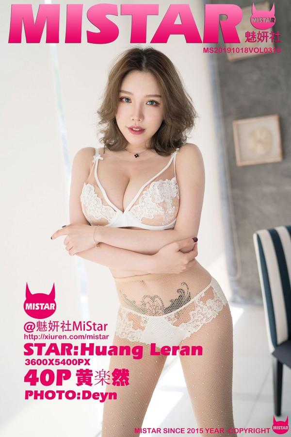MiStar Vol.310