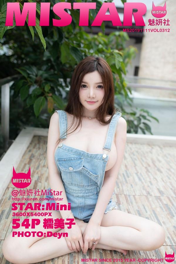 MiStar Vol.312