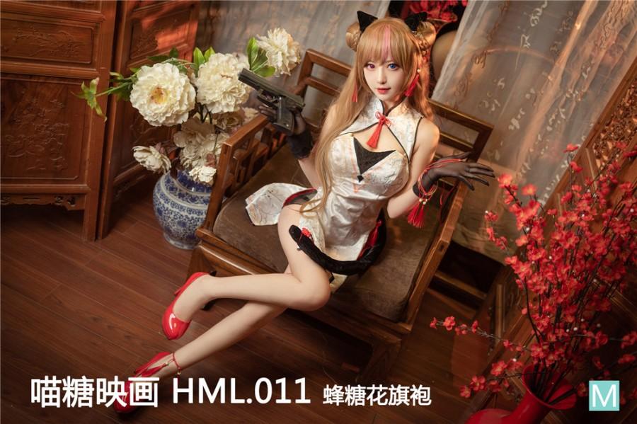 MTCOS HML.011 《蜂糖花旗袍》