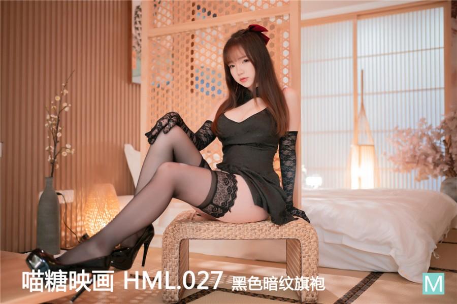 MTCOS HML.027 《黑色暗纹旗袍》