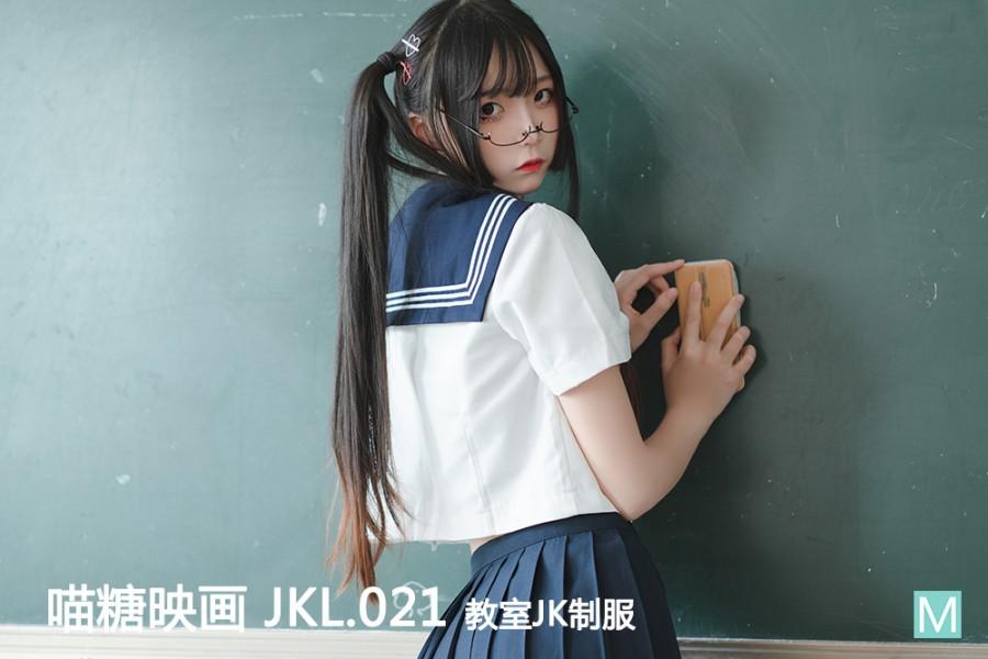 MTCOS JKL.022 《教师JK制服》