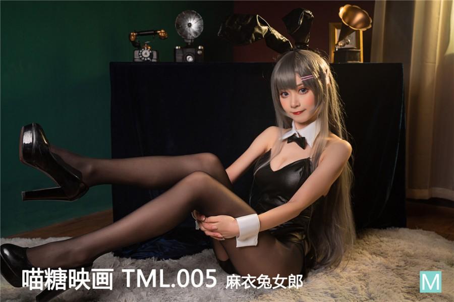 MTCOS TML.005 《麻衣兔女郎》