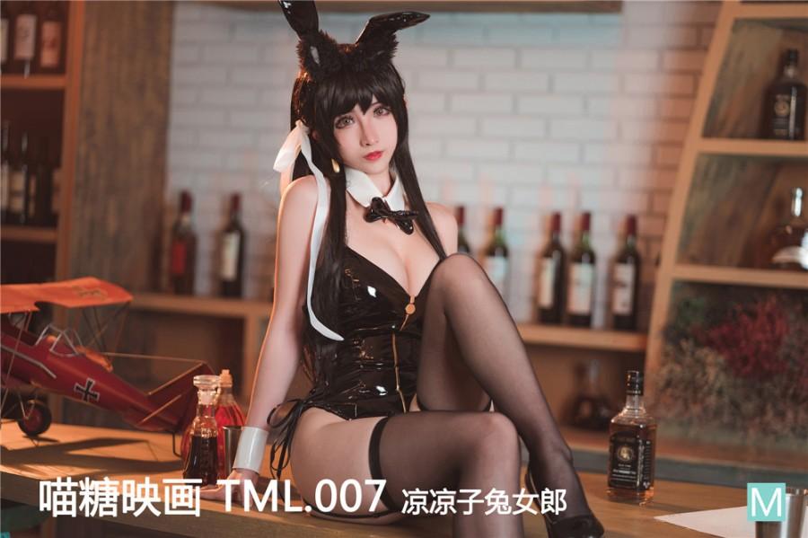 MTCOS TML.007 《凉凉子兔女郎》
