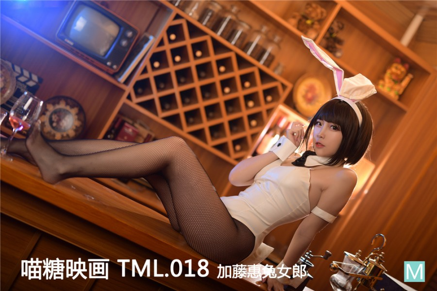 MTCOS TML.018 《加藤惠兔女郎》