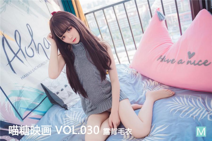 MTCOS Vol.030 露背毛衣