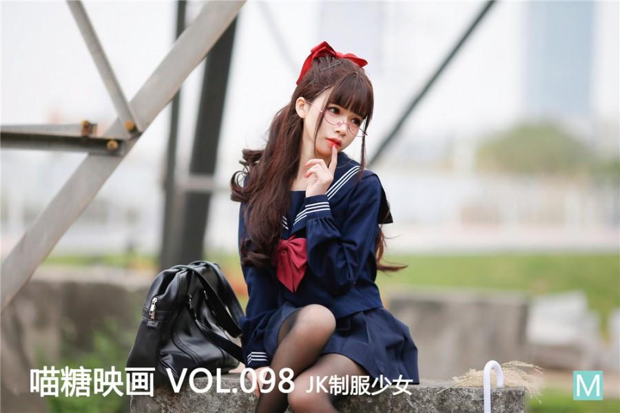 MTCOS Vol.098 JK制服少女