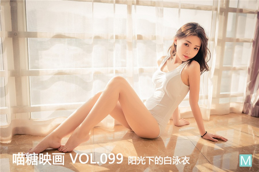 Vol.099 阳光下的白泳衣