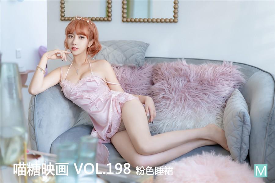 MTCOS Vol.198 《粉色睡裙》