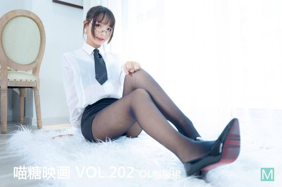 MTCOS Vol.202 《OL制服裙》