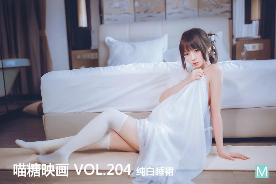 MTCOS Vol.204 《纯白睡裙》