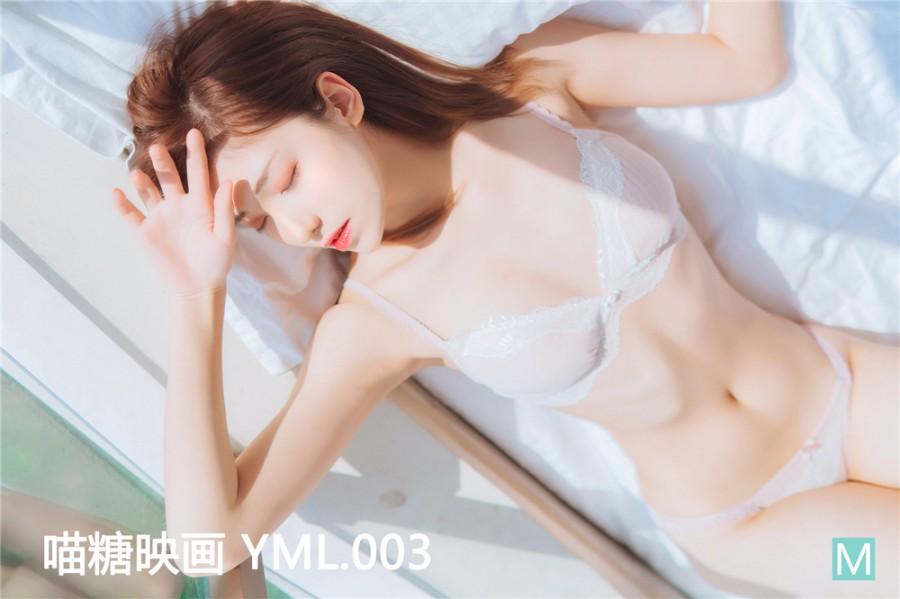 MTCOS YML.003