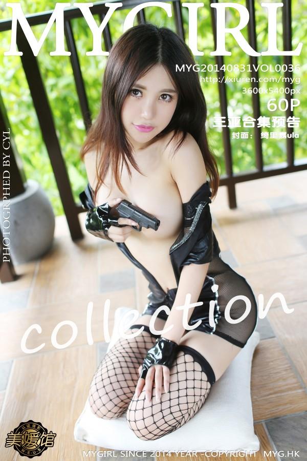 MyGirl Vol.036