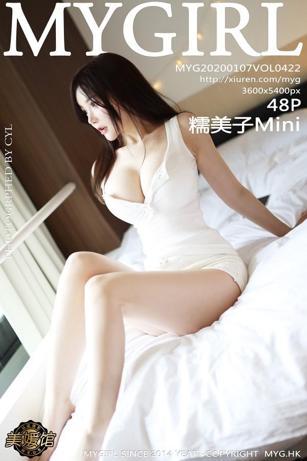 MyGirl Vol.422