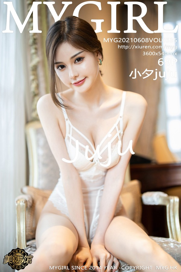 MyGirl Vol.535