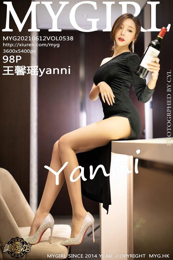 MyGirl Vol.538