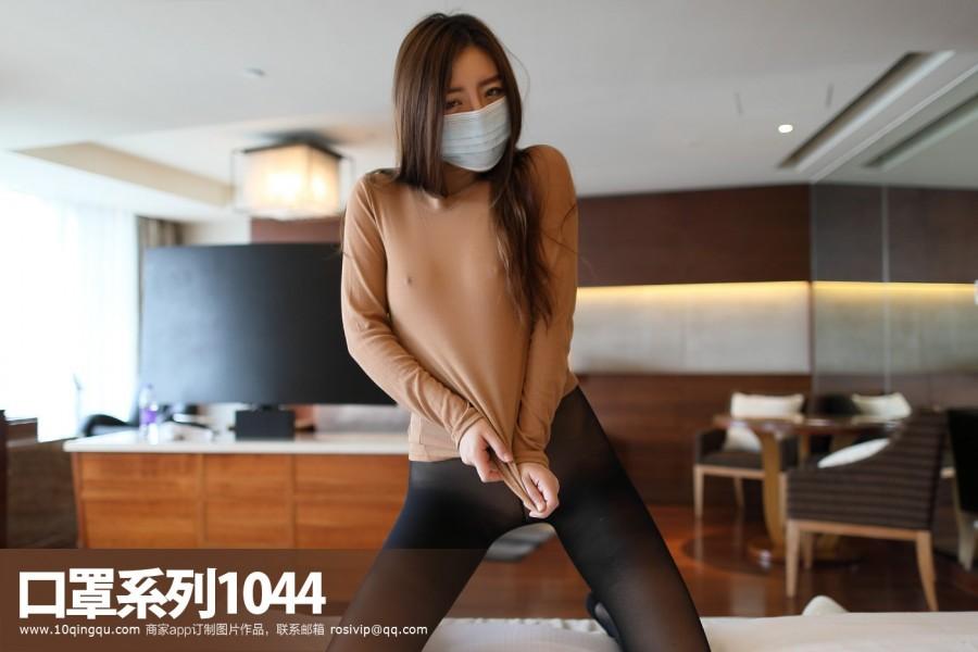 Rosi口罩系列 KZ.1044