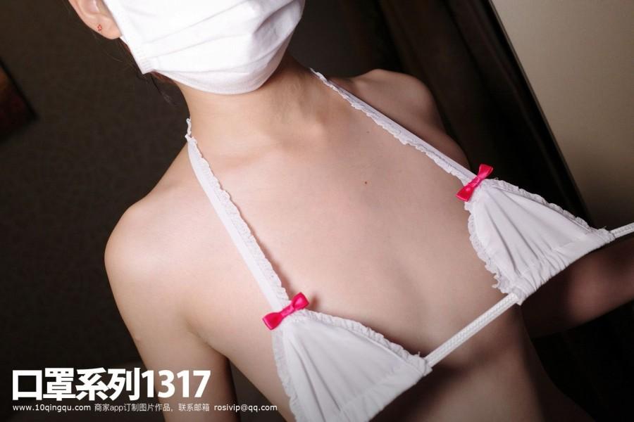 KZ.1317