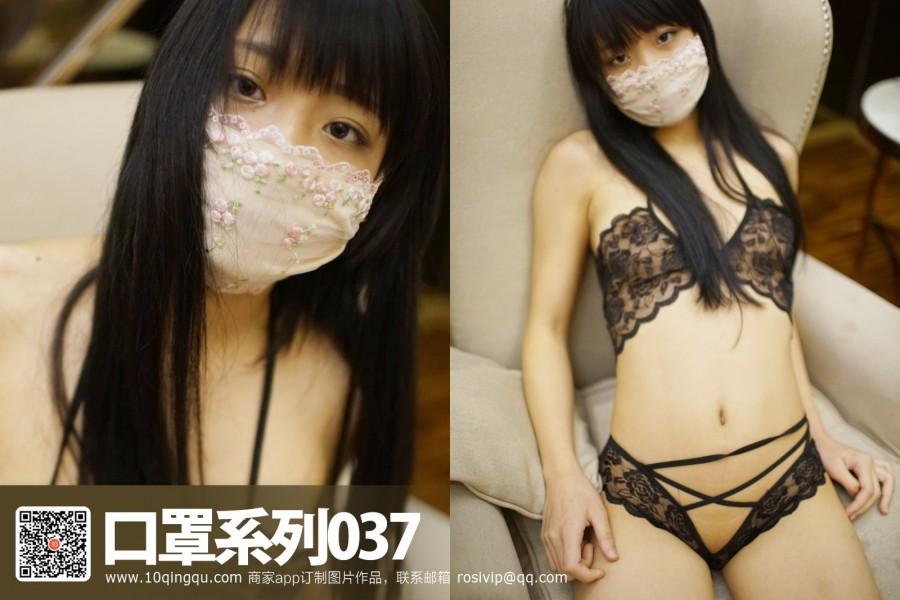 Rosi口罩系列 No.037