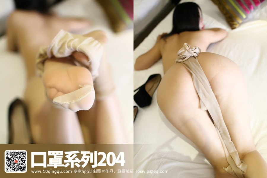 Rosi口罩系列 No.204