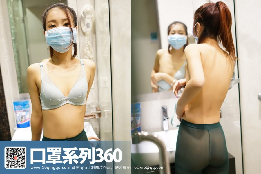 Rosi口罩系列 No.360