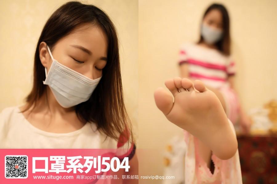 Rosi口罩系列 No.504