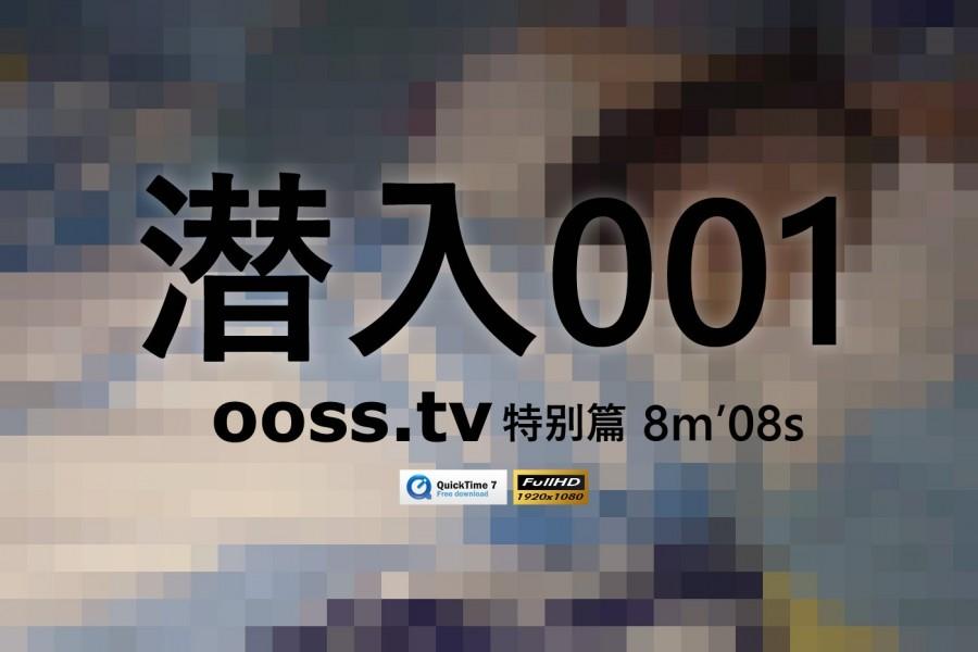 Rosi视频系列 潜入 001