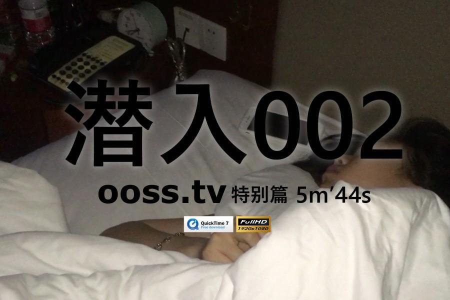 Rosi视频系列 潜入 002