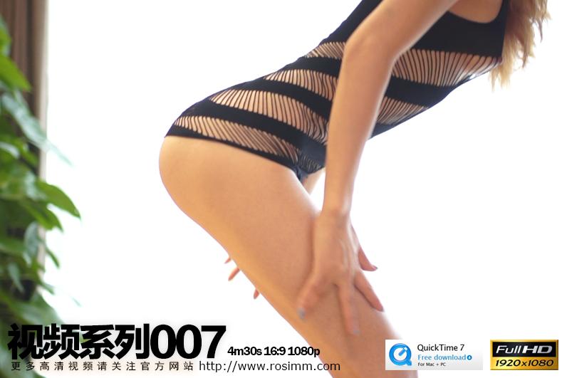 Rosi视频系列 No.007